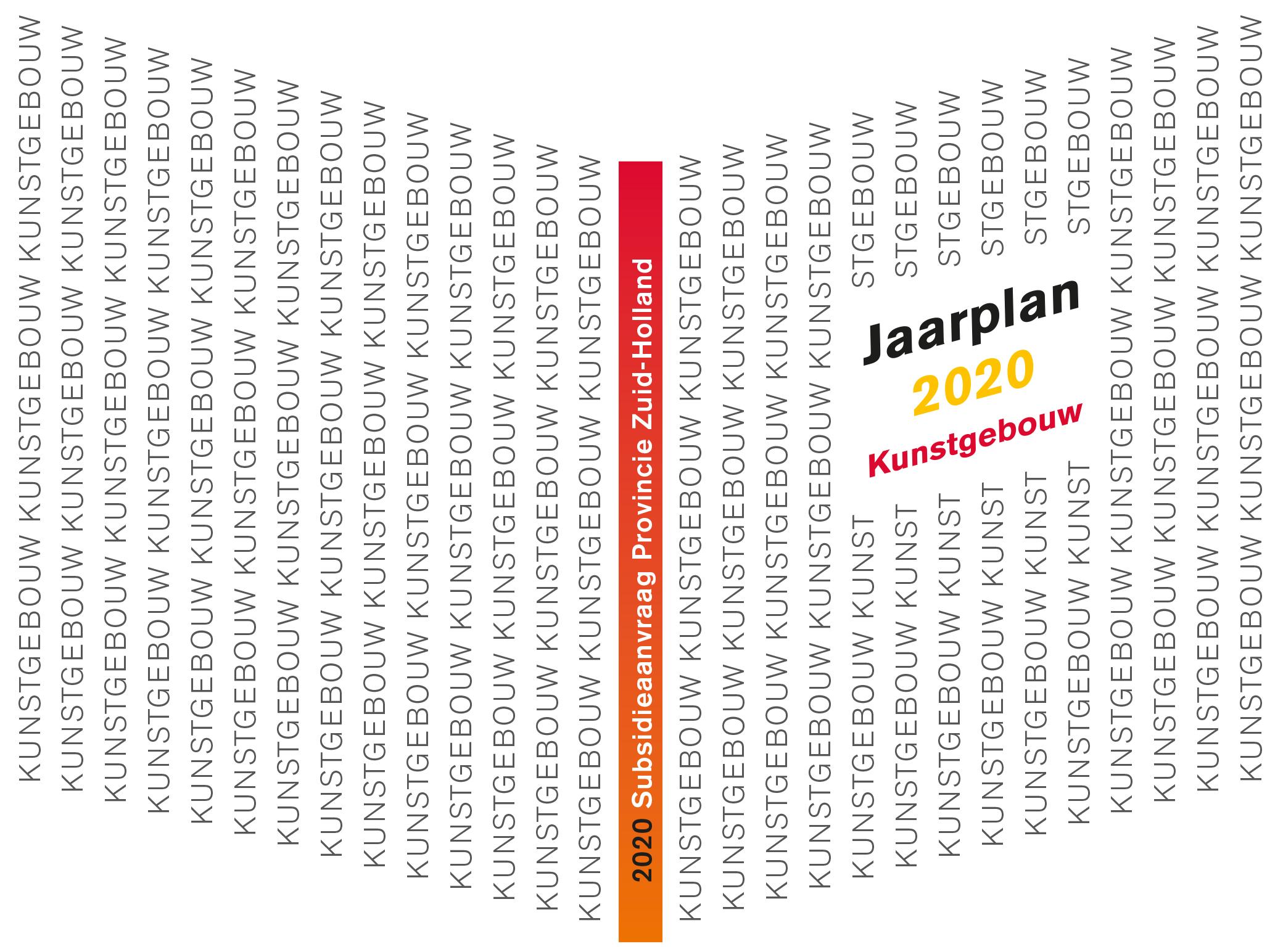 Jaarplan 2020 Kunstgebouw